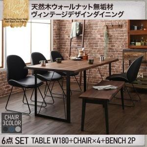 ダイニングテーブルセット 6人用 6点セット 〔テーブル幅180cm+チェア4脚+2人掛けベンチ1脚〕 ヴィンテージデザイン|table-lukit