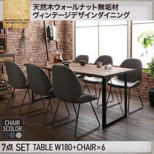 ダイニングテーブルセット 6人用 7点セット 〔テーブル幅180cm+チェア6脚〕 ヴィンテージデザイン|table-lukit