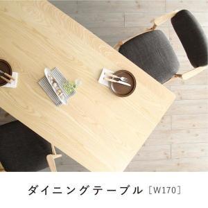 ダイニングテーブル 単品 170×80cm 天然木 北欧デザイン|table-lukit