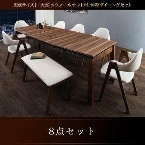伸長式ダイニングテーブルセット 8点 デザイナーズ 〔テーブル140〜240cm+チェア6脚+ベンチ1脚〕|table-lukit
