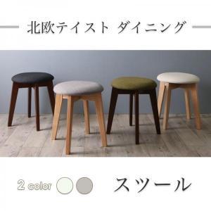 スツール 単品 〔ナチュラル〕|table-lukit