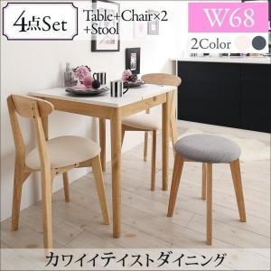 ダイニングテーブルセット 3人用 正方形 かわいいテーブル 4点セット 〔テーブル幅68cm+チェア2脚+スツール1脚〕|table-lukit