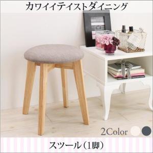 スツール 単品|table-lukit