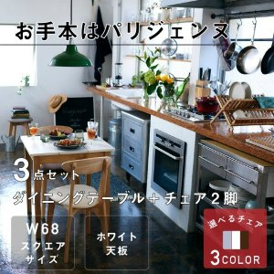 ダイニングテーブルセット 2人用 コンパクト 3点セット 〔テーブルW68/ホワイト×ナチュラル+チェア2脚〕|table-lukit