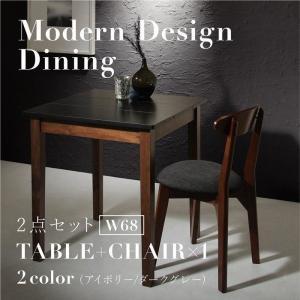 ダイニングテーブルセット 〔ブラック×ウォールナット〕2点セット 〔テーブル幅68cm/黒天板+チェア1脚〕 コンパクト 正方形|table-lukit