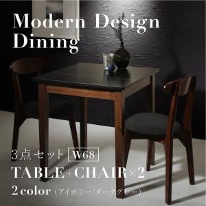 ダイニングテーブルセット 〔ブラック×ウォールナット〕3点セット 〔テーブル幅68cm/黒天板+チェア2脚〕 コンパクト 正方形 table-lukit