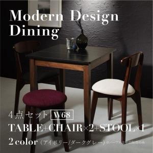 ダイニングテーブルセット 〔ブラック×ウォールナット〕4点セット 〔テーブル幅68cm/黒天板+チェア2脚+スツール1脚〕 コンパクト 正方形 table-lukit