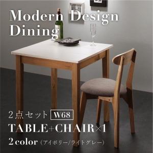 ダイニングテーブルセット 〔ホワイト×ナチュラル〕2点セット 〔テーブル幅68cm/白天板+チェア1脚〕 コンパクト 正方形|table-lukit