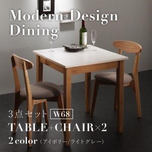 ダイニングテーブルセット 〔ホワイト×ナチュラル〕3点セット 〔テーブル幅68cm/白天板+チェア2脚〕 コンパクト 正方形|table-lukit