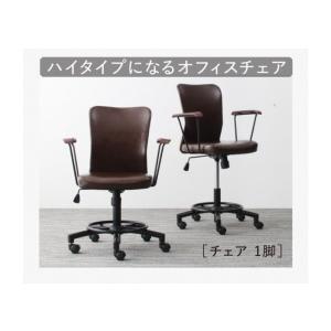 オフィスチェア 1脚|table-lukit