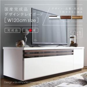 テレビ台 完成品 120 国産 木製 〔幅120×奥行42×高さ38cm〕 テレビボード 白色/茶色|table-lukit