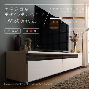 テレビ台 完成品 180 国産 木製 〔幅180×奥行42×高さ38cm〕 テレビボード 白色/茶色|table-lukit