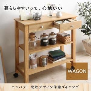 キッチンワゴン 〔幅75×奥行30×高さ73cm〕|table-lukit