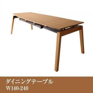 ダイニングテーブル 単品 伸長式 北欧テーブル 幅140〜240cm|table-lukit