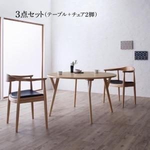 ダイニングテーブル 丸型 3点 〔テーブル+チェア2脚/直径120〕 デザイナーズチェア|table-lukit