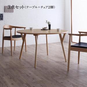 丸ダイニングテーブルセット 3点 〔テーブル+チェア2脚/直径120〕 チェア PUレザー|table-lukit