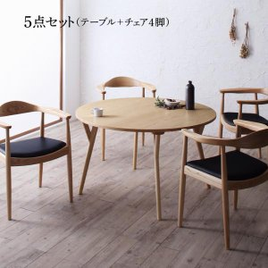 丸ダイニングテーブルセット 5点 〔テーブル+チェア4脚/直径120〕 チェア PUレザー|table-lukit