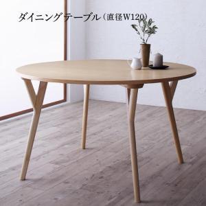 ダイニングテーブル 単品 丸 円卓 〔直径120〕|table-lukit