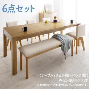 ダイニングテーブルセット 6人用 伸長式 6点セット 〔伸縮テーブル幅120〜150〜180cm+チェア4脚+ベンチ1脚〕|table-lukit