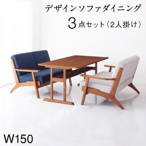 ダイニングソファーテーブルセット 4人 3点 〔テーブル150cm+2Pソファ2脚〕|table-lukit