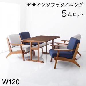ダイニングソファーセット 4人 5点 〔テーブル120cm+1Pソファ4脚〕|table-lukit