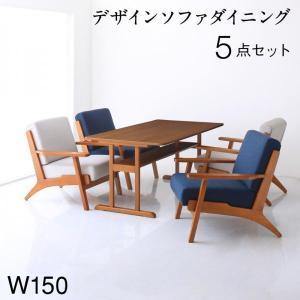 ダイニングソファーセット 4人 5点 〔テーブル150cm+1Pソファ4脚〕|table-lukit