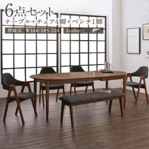 ダイニングテーブルセット 4人用 ベンチ 6点セット 〔テーブル幅160/185/210cm+チェア4脚+ベンチ1脚〕 伸縮式テーブル オーバル型|table-lukit