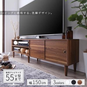 テレビ台 ロータイプ テレビボード 幅150cm  大型テレビ55V型まで対応 table-lukit