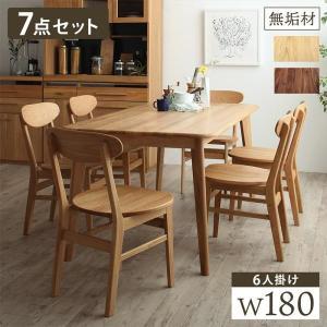 ダイニングテーブルセット 6人用 7点 〔テーブル幅180cm+チェア6脚〕 天然木 総無垢材 table-lukit
