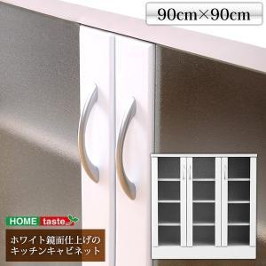 キャビネット 白 ガラス扉 シンプル 高級感 奥行約40cm  〔90cm×90cmサイズ〕|table-lukit