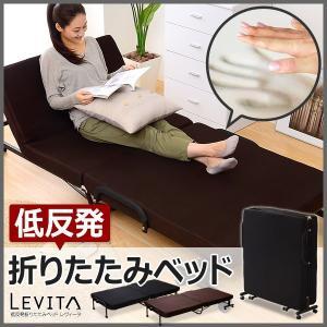 ベッド 折りたたみベッド マットレス付き 低反発 北欧調 おしゃれ|table-lukit