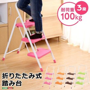 ステップ台 シンプル 折りたたみ式 踏み台 はしご 階段 おしゃれ 3段タイプ table-lukit
