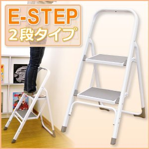 踏み台 折りたたみ式 白 ステップ 2段タイプ|table-lukit
