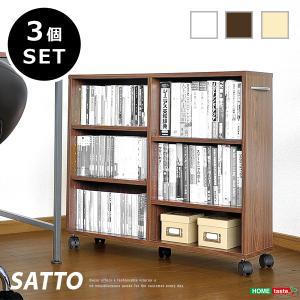 押入れ収納 隙間収納 キャスター付き 取っ手付き 可動棚 幅20cm 3個セット table-lukit