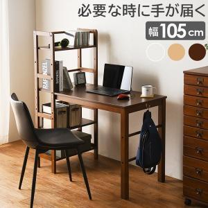 棚付デスク 単品 木製 〔幅105×奥行52×高さ120cm〕 table-lukit