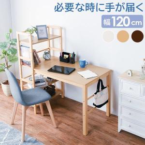 棚付デスク 単品 木製 〔幅120×奥行62×高さ120cm〕 table-lukit