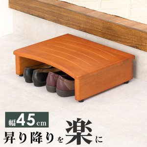 玄関踏み台 45cm幅 木製 玄関台 ステップ アジャスター付き 〔ブラウン/茶色〕|table-lukit