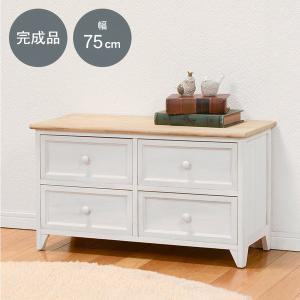 ローチェスト 2段 シャビーシック 幅75cm 高さ42cm 箪笥 ホワイト アンティーク塗装 バイカラー  〔完成品〕 table-lukit