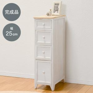 チェスト 4段 シャビーシック 幅25cm 高さ85cm 箪笥 ホワイト アンティーク塗装 バイカラー  〔完成品〕 table-lukit