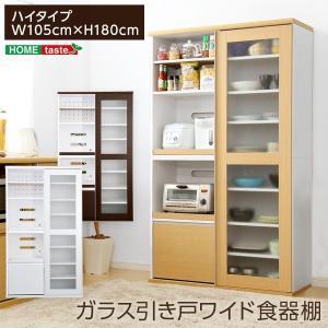 食器棚 ナチュラル 北欧  105cm幅 木製 ガラス扉 大容量収納|table-lukit