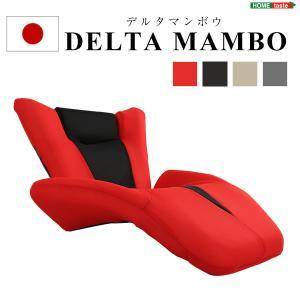 座椅子 1人掛け 日本製 デザイン座椅子 デザイナー|table-lukit