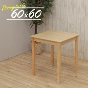 輸入品  テーブル 組立品 幅600mm×奥行き600mm×高さ700mm 材質:天然木突板/MDF...