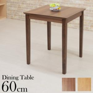 輸入品 お客様組立品  ダイニングテーブル  サイズ 幅600mm×奥行き600mm×高さ700mm...