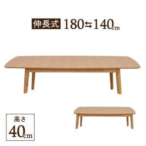 輸入品  ダイニングテーブル 要組立品 幅1800/1400mm×奥行き800mm×高さ400mm ...