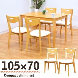 ダイニングテーブルセット 5点 幅105cm pot105-5-360na ナチュラル色  4人掛け コンパクト スリム 木製 食卓