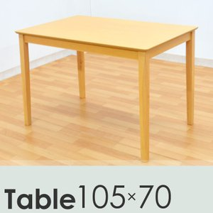 ダイニングテーブル 105cm ナチュラル色 pot2 テーブル ミニ コンパクト 食卓 机 木製 アウトレット