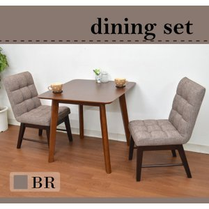 ダイニングテーブル 3点セット アウトレット 北欧 roz-...