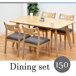 ダイニングテーブルセット 5点 rejina-347 幅15...