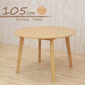 輸入品 要組立品  ダイニングテーブル  幅1050mm×奥行1050mm×高さ700mm 材質:オ...