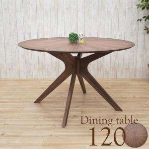 幅120cm 高さ72cm ダイニングテーブル 丸テーブル ...